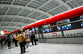 Beijing's Airport Express opens before the 2008 Olympics