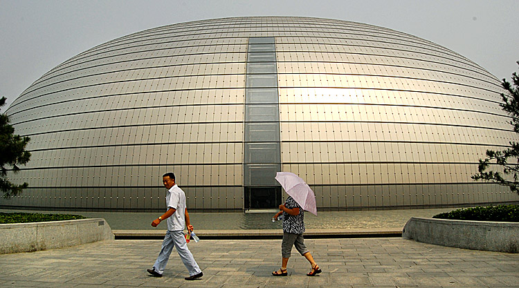 Beijing National Theater in Beijing, China, site of 2008 Olympics