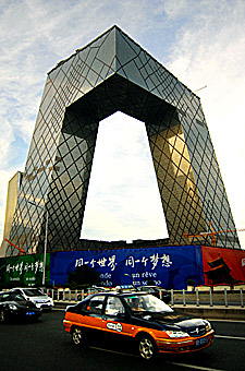 CCTV Tower in Beijing at the Olympics 2008