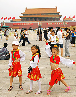 Tiananmen Square in Beijing in the days before the Olympics