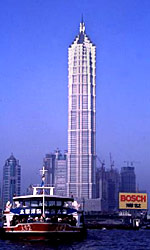 Jin Mao Tower, China's tallest building, in Pudong, Shanghai